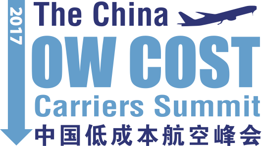 The 4th China Low Cost Carriers Summit 2017