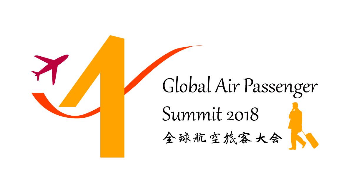 Global Air Passenger Summit 2018