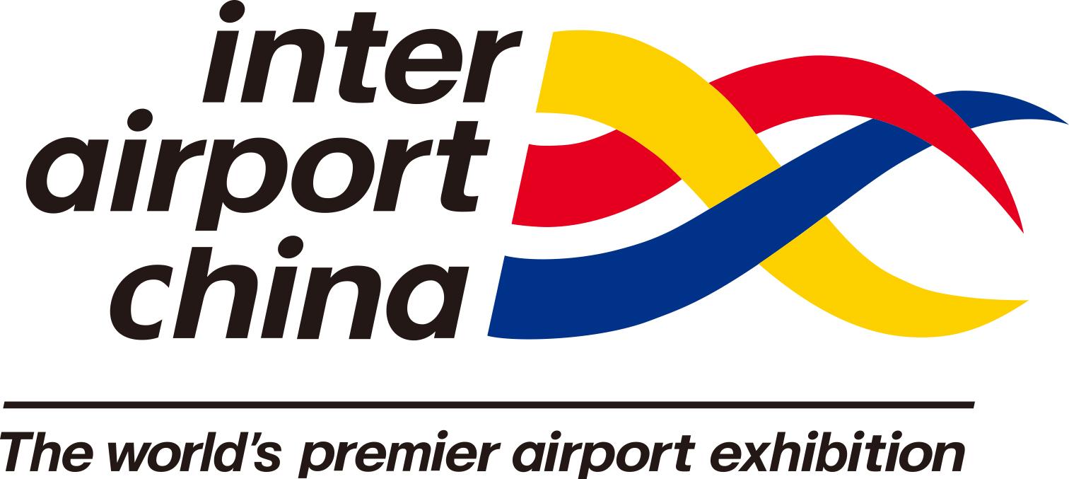 inter airport China 2018