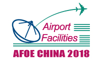 Shanghai International Airport Facility and Operation Exhibition 2018