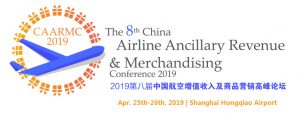 CAARMC2019: 8th China Airline Ancillary Revenue & Merchandising Conference
