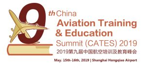 9th China Aviation Training & Education Summit (CATES) 2019