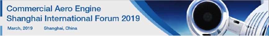 4th Annual Commercial Aero Engine Shanghai International Forum 2019