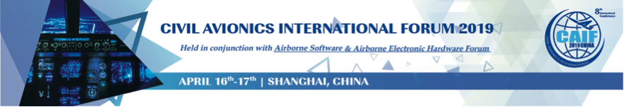 The 8th Civil Avionics International Forum was successfully held in Shanghai