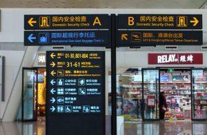 Hubei Province flights resume