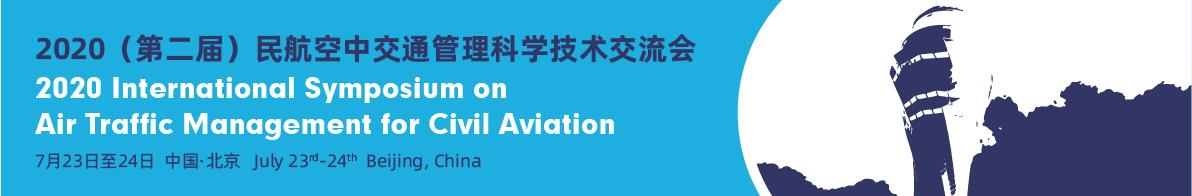 2nd International Symposium on Air Traffic Management for Civil Aviation
