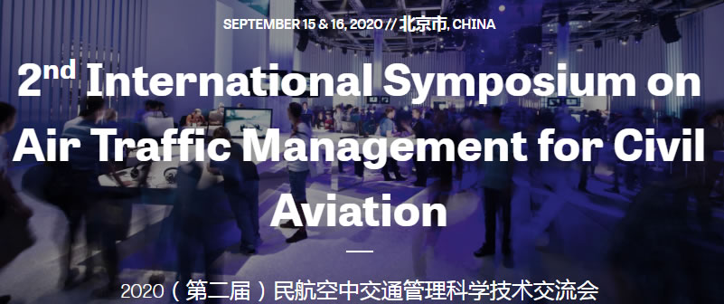 The 2nd International Symposium on Air Traffic Management for Civil Aviation was Successfully Held