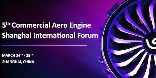 5th Commercial Aero Engine Shanghai International Forum